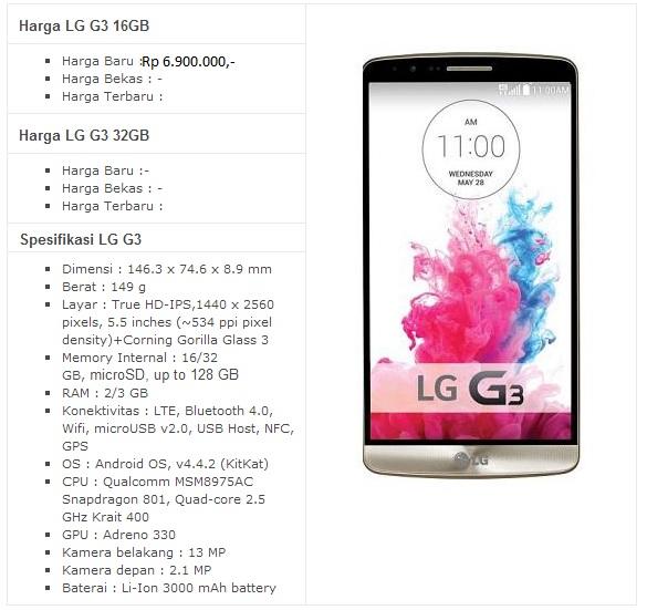 Spesifikasi Dan Harga LG G3 Terbaru Juni 2014